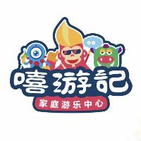 浦江县嘻游电子游戏有限公司