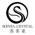 浦江县苏菲亚水晶有限公司
