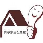 浦江县舍语电子商务商行