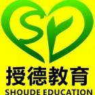 浦江授德教育科技有限公司