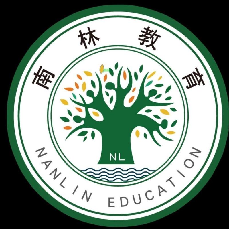 浦江县南林教育培训有限公司