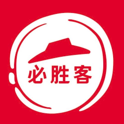 浙江必胜客