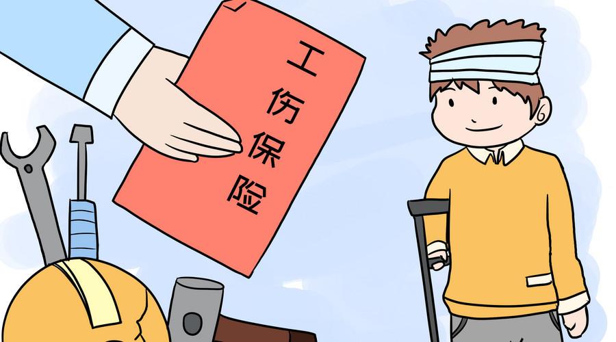 河北省工伤查询网 河北省工伤保险官网